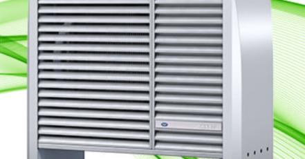Tepelná čerpadla – moderní technologie vytápění
